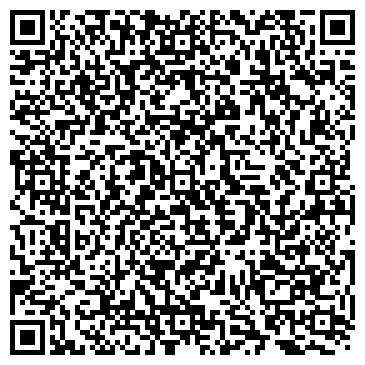 QR-код с контактной информацией организации ПАВЛОДАРСКИЙ МАШИНОСТРОИТЕЛЬНЫЙ ЗАВОД