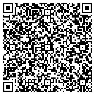 QR-код с контактной информацией организации ГАО НАРЫН ЖУРГУНЧУ