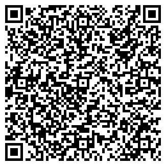 QR-код с контактной информацией организации НАРЫН УЛУК-НАН