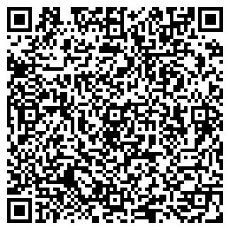 QR-код с контактной информацией организации НАРЫНАВТО
