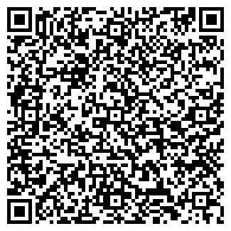 QR-код с контактной информацией организации АО НАРЫНАЙЫЛКУРУЛУШ