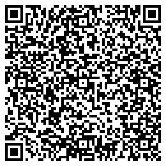 QR-код с контактной информацией организации НАРЫНГАЗ ОСОО