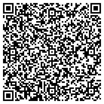 QR-код с контактной информацией организации НАРЫНСКАЯ ОПЫТНАЯ СТАНЦИЯ