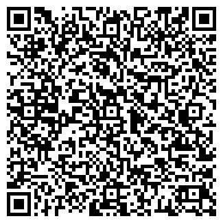 QR-код с контактной информацией организации НАРЫН-ЭТ ОСОО