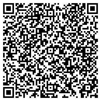QR-код с контактной информацией организации ПАВЛОДАРЛИФТ