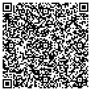 QR-код с контактной информацией организации Стар Потолок