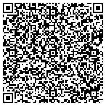 QR-код с контактной информацией организации РЕЕМТСМА КЫРГЫЗСТАН ОАО НАРЫНСКОЕ ПРЕДСТАВИТЕЛЬСТВО