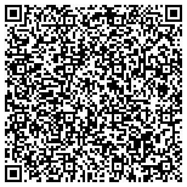 """QR-код с контактной информацией организации ООО Юридическая компания """"Бизнес Право"""""""