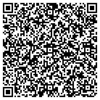 QR-код с контактной информацией организации ООО Da Vinchi Group