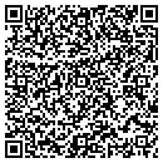 QR-код с контактной информацией организации ЭЛНУРДАН ОСОО