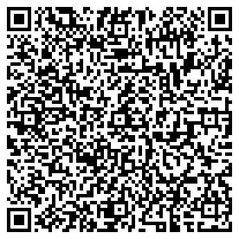 QR-код с контактной информацией организации ООО Мегатэкс