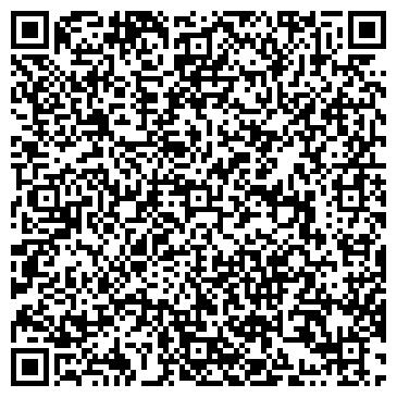 QR-код с контактной информацией организации ПАВЛОДАРСКИЙ КАРТОННО-РУБЕРОИДНЫЙ ЗАВОД