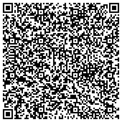 QR-код с контактной информацией организации ПРЕДСТАВИТЕЛЬСТВО ДЕПАРТАМЕНТА ПО ОБЕСПЕЧЕНИЮ НАСЕЛЕНИЯ СЕЛЬСКОЙ МЕСТНОСТИ ЧИСТОЙ ПИТЬЕВОЙ ВОДОЙ