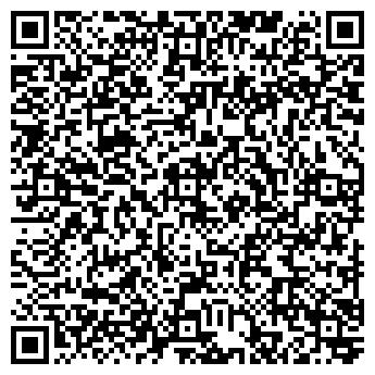 QR-код с контактной информацией организации ЦЕНТР ОБУЧЕНИЯ ВЗРОСЛЫХ