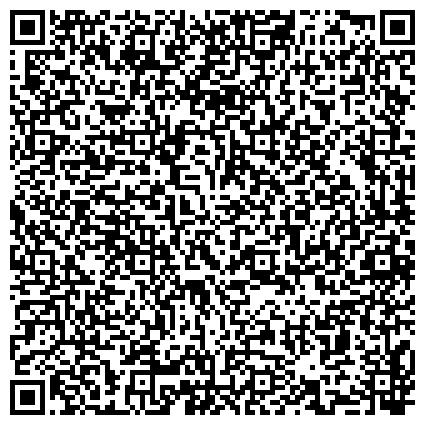 QR-код с контактной информацией организации филиал Светлогоское бюро путешествий и экскурсий Унитарного предприятия