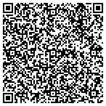QR-код с контактной информацией организации ООО Абсолют Клининг