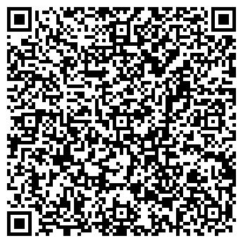 QR-код с контактной информацией организации GRADSS