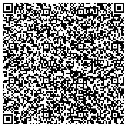 QR-код с контактной информацией организации Общежитие Российской академии народного хозяйства и государственной службы при Президенте Российской Федерации