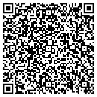 QR-код с контактной информацией организации ПОИСКОВЫЙ ОТРЯД МЧС