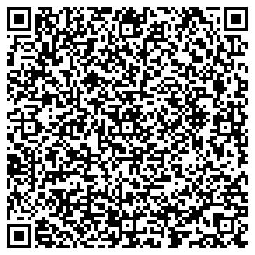 QR-код с контактной информацией организации ТОО Westfalia Казахстан