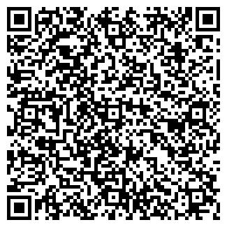 QR-код с контактной информацией организации КИФО. Н