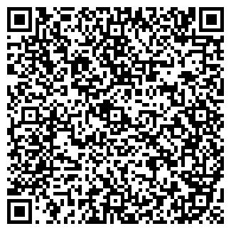 QR-код с контактной информацией организации Библиотека № 5