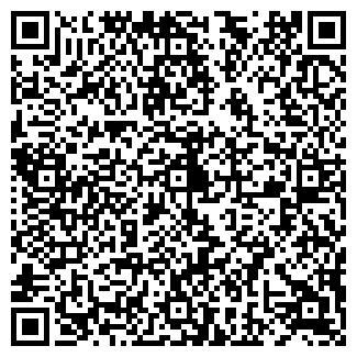 QR-код с контактной информацией организации ООО ЛЕГОДОМ