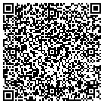 QR-код с контактной информацией организации АЛЬВИС ПЛЮС, ООО