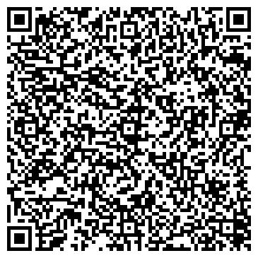 QR-код с контактной информацией организации ООО Dokarstone