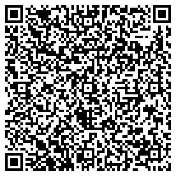 QR-код с контактной информацией организации ООО СТРОЙМЕХ 2000