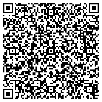 QR-код с контактной информацией организации ALADDIN