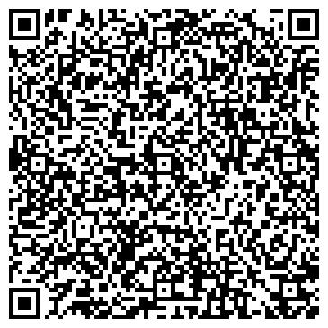 QR-код с контактной информацией организации ЦЕНТР ИНЖЕНЕРНЫХ ИЗЫСКАНИЙ