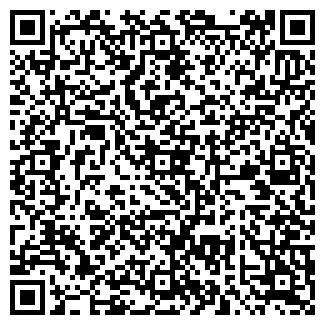 QR-код с контактной информацией организации АРПЕКОН