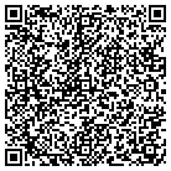QR-код с контактной информацией организации ЧАЛГАНОВСКИЙ КАОЛИНОВЫЙ КОМБИНАТ
