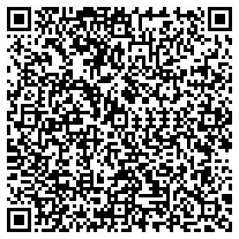 QR-код с контактной информацией организации НЕОТРЕН