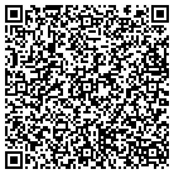 QR-код с контактной информацией организации КИИЛТОКЛИН