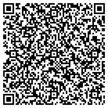 QR-код с контактной информацией организации ДОРМОСТ № 137