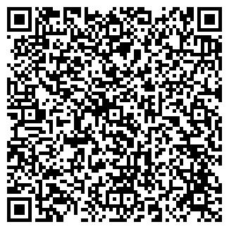 QR-код с контактной информацией организации ЭЛФАС СК