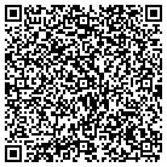 QR-код с контактной информацией организации БАЗИС-ПРО