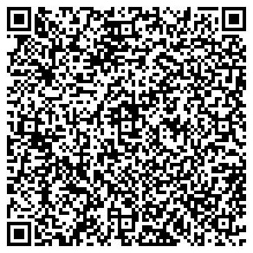 """QR-код с контактной информацией организации ЖК """"Барбарис"""""""