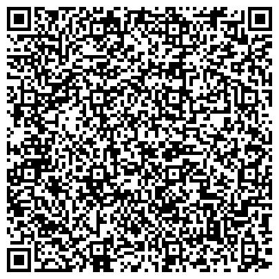 QR-код с контактной информацией организации ООО Оценочная компания ИНТЕГРАЛ