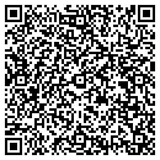 QR-код с контактной информацией организации РЕКАДА