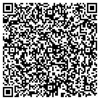 QR-код с контактной информацией организации ВОЕНФОРМ