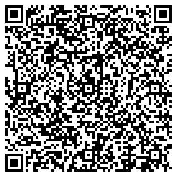 QR-код с контактной информацией организации SI-ULTRA