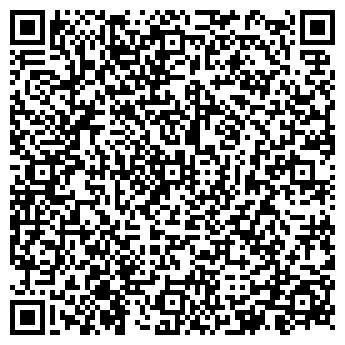 QR-код с контактной информацией организации МОСРЕАКТИВ