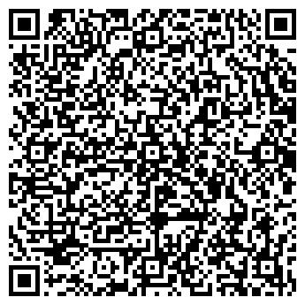 QR-код с контактной информацией организации ВЕСТТРИТД МД