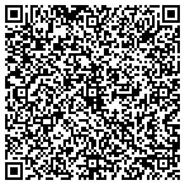 QR-код с контактной информацией организации ООО Постамент.ру
