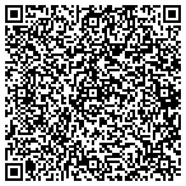 QR-код с контактной информацией организации TOO Almametall