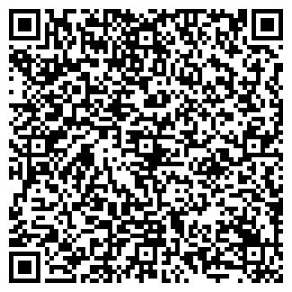 QR-код с контактной информацией организации АТЛАСОВО, ОАО