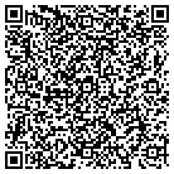 QR-код с контактной информацией организации ТОО МКО | I-Credit.kz